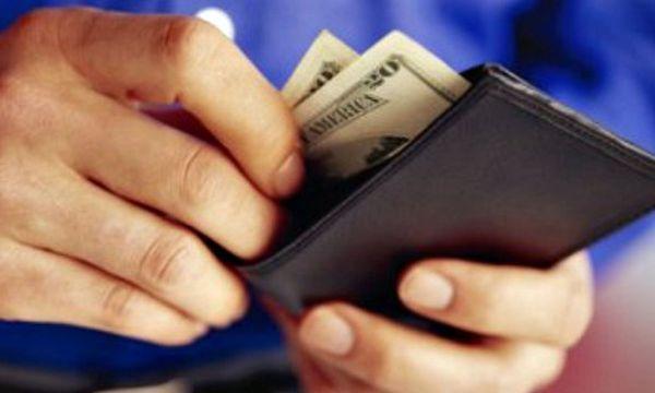 腾讯领投澳跨境交易平台Airwallex 1300万美元融资