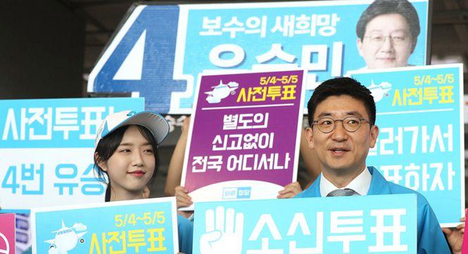 韩国总统候选人女儿参加活动 为父亲拉票造势