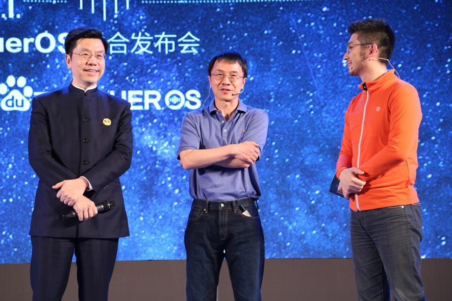 百度DuerOS发布会 推出AI视频通话机器人