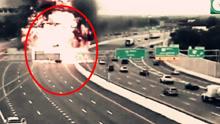 监拍:男司机高速路撞油罐车爆炸瞬间