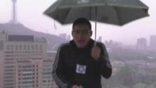 大连气象主播遭雷击