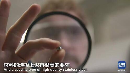 """厉害了我的""""中国制造""""!从毛笔到讯飞语音 英国小哥讲述中国书写传奇丨好运中国"""
