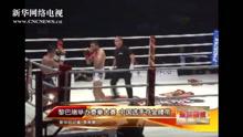 黎巴嫩泰拳大赛 中国选手夺金腰带