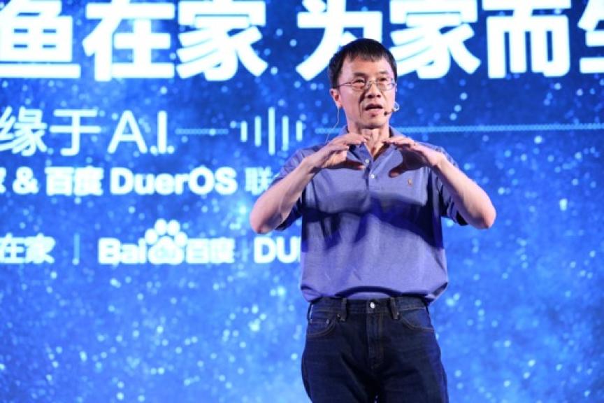 陆奇谈百度未来:不只是一家搜索引擎公司