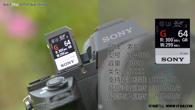 索尼sf29m90电路图