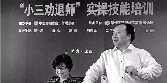 """新三板公司 揭秘""""小三劝退师""""怪象"""