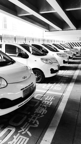 共享汽车面临难题:遇故障车没开起步价照扣