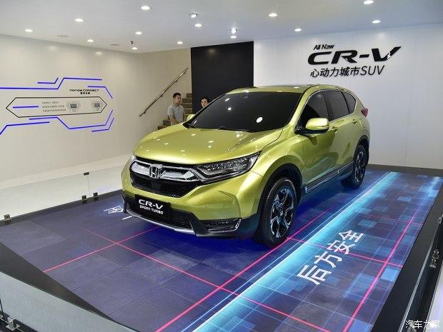 1.5T/混动版一起来 国产新CR-V 7月上市