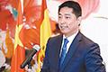 中國駐巴塞羅那總領館歡送湯恒總領事