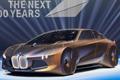 寶馬2021年投產iNext