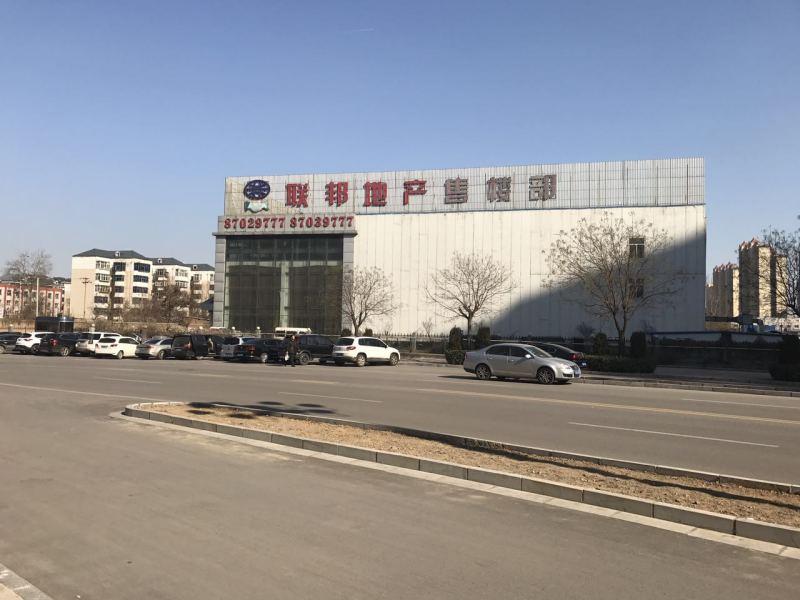 """百亿企业面临破产 河北版""""蔡成功""""逍遥法外"""