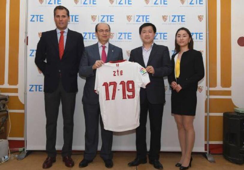 续签塞维利亚足球俱乐部 中兴通讯猛攻欧洲市场