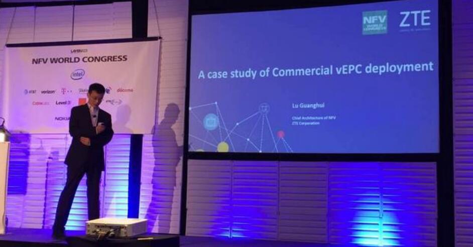中兴通讯亮相NFV全球大会 分享NFV/SDN商用经验