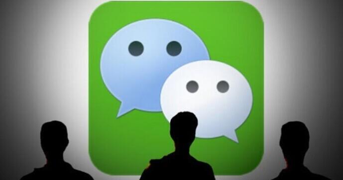 新西兰人重视微信 作为首席信息官不用就OUT了