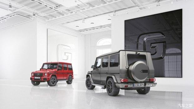 再添新成员 奔驰G级推两款特别版车型