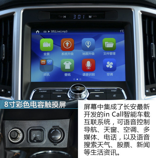 高科技能保命 四款配备主动安全SUV推荐-图3