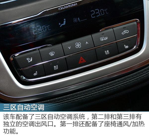 高科技能保命 四款配备主动安全SUV推荐-图4