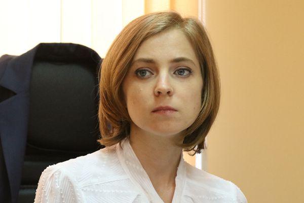 俄罗斯杜马美女议员波克隆斯卡娅办公室开放日