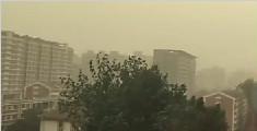 实拍北京沙尘来袭