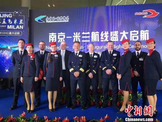 南京—米兰航线首飞 填补江苏至意大利空路空白
