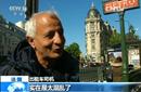 法国民众对选情不乐观