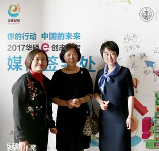 2017华硕e创志愿者行动在京正式启动