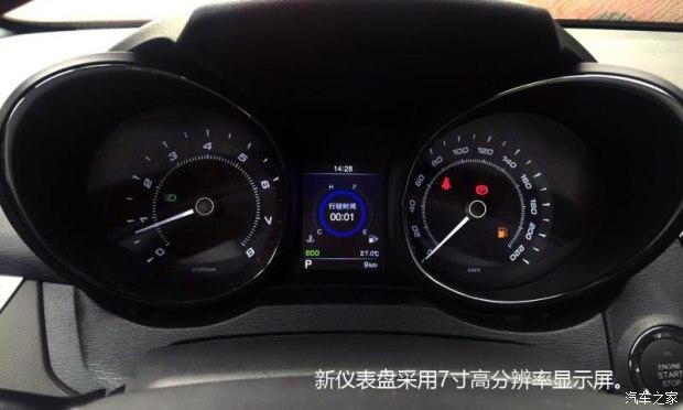 1.5T+CVT 艾瑞泽7新车型将5月6日上市