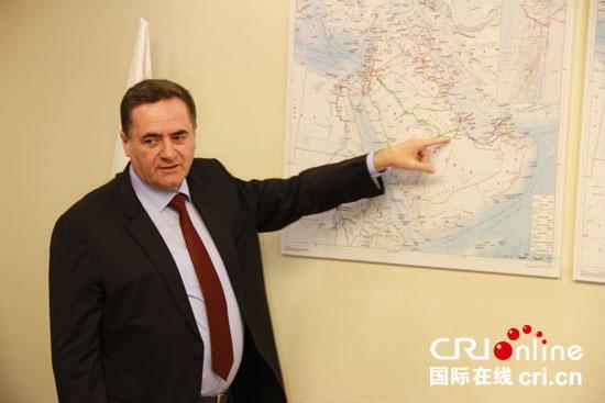 """以色列交通部长:以愿做""""一带一路""""上的一个枢纽"""