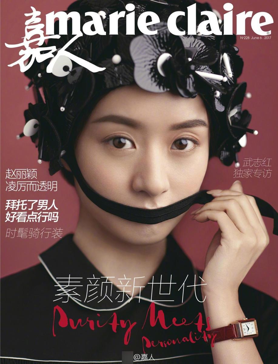 赵丽颖登杂志封面 这风格有点特别图片
