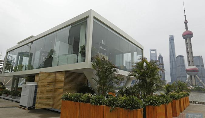 智能概念屋亮相上海黄浦江畔 招募体验者