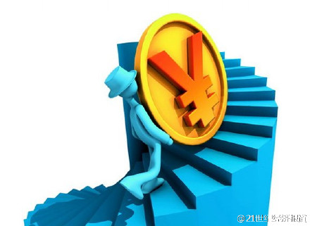 多举措降低企业杠杆率 支持企业发行信用类债券