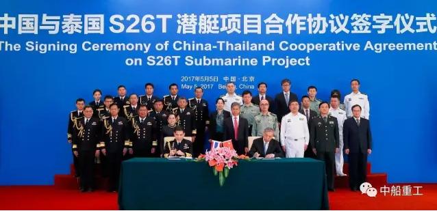 军工出口新突破!中泰S26T潜艇采购协议正式签署
