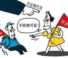 杭州一旅行社被罚10万余元