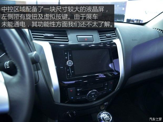 或6月上市 曝郑州日产纳瓦拉疑似预售价