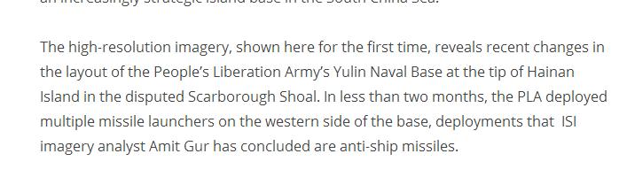 乌龙?美媒报道中国在海南岛部署导弹竟扯上黄岩岛