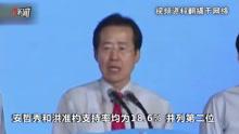 """解密韩国5位总统候选人 他们对""""萨德""""这样说"""