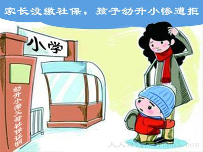 """广州民校幼升小""""考爹""""?孩子花万元上突击班"""