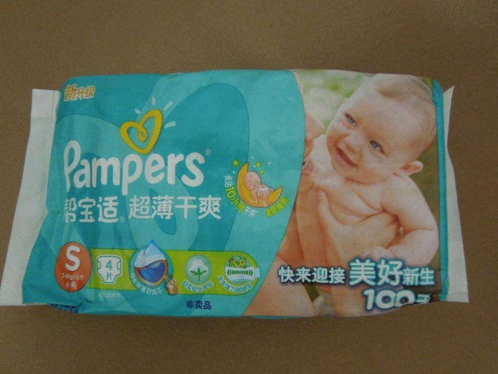 帮宝适纸尿裤里爬活虫 宝宝不舒适妈妈不安心