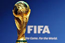 2026世界杯亚洲名额8.5 中国最早可申办该届世界杯
