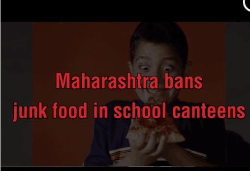 担忧引发肥胖等问题 印度一邦禁止学校食堂出售垃圾食品