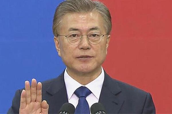 文在寅宣誓就任韩国第19届总统 愿访美访朝