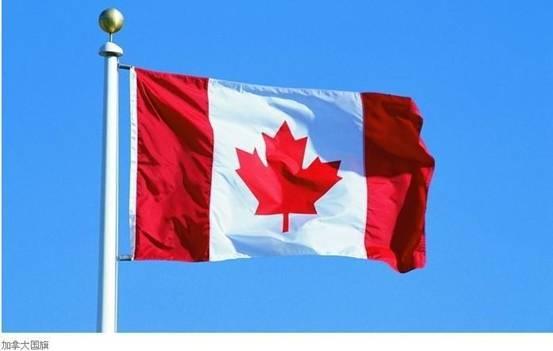 加拿大将加入联合国劳工组织公约 称重视工人权利