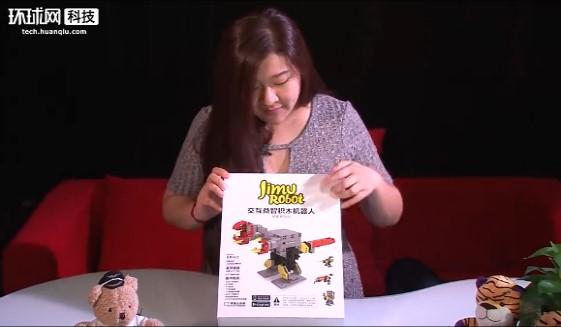 《爱视玩儿》第十二期:试玩优必选Jimu机器人