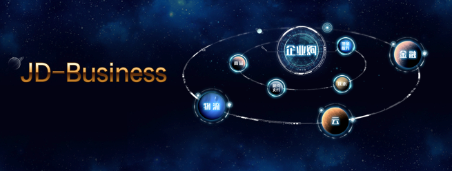 """打造智慧商旅 京东""""JD-Business""""构建战略新版图"""