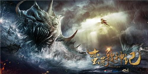 不走寻常路的管虎将跨界执导东方新神话开山巨作