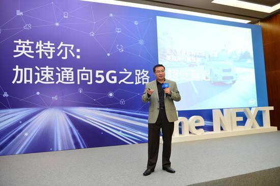 英特尔5G之路:把今天的终端变成下一代网络节点