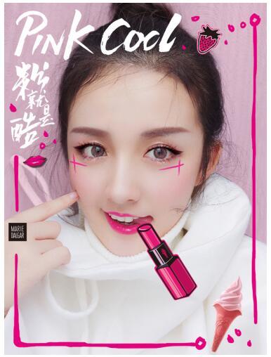 彩妆界青睐的AR营销 是美妆相机商业化的新出路?