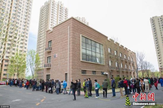 北京公租房申请必读攻略 普通途径应该怎样申请?