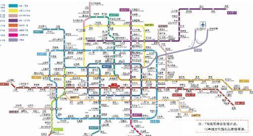 今起北京多个地铁站临时封闭