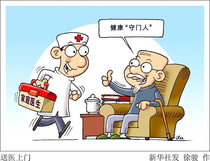 """扬州:""""1+1+1""""推动家庭医生签约服务"""